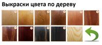 Подбор цвета деревянного изделия